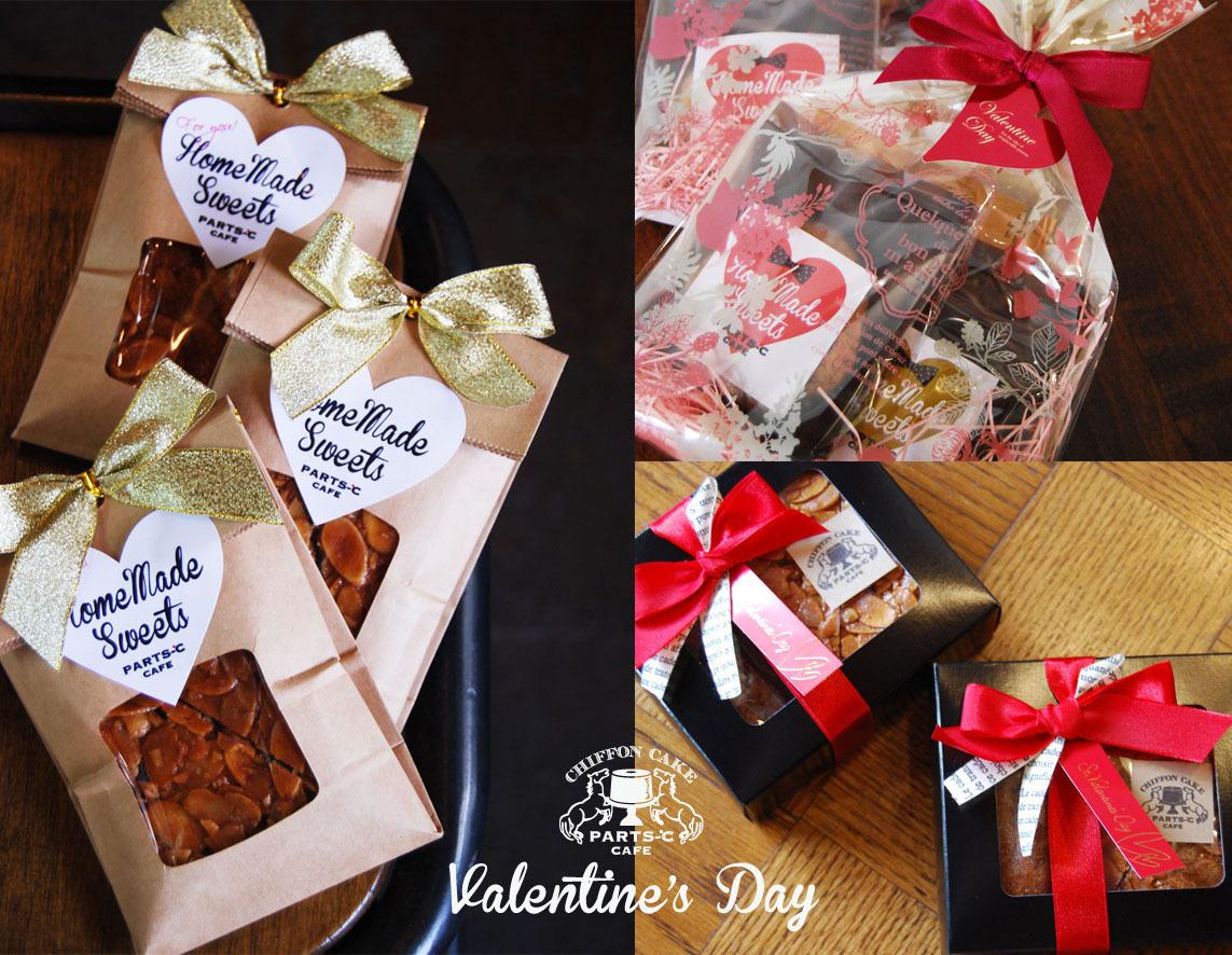 Valentine's Day 2017_c0250976_22582793.jpg