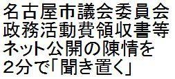 d0011701_15114403.jpg