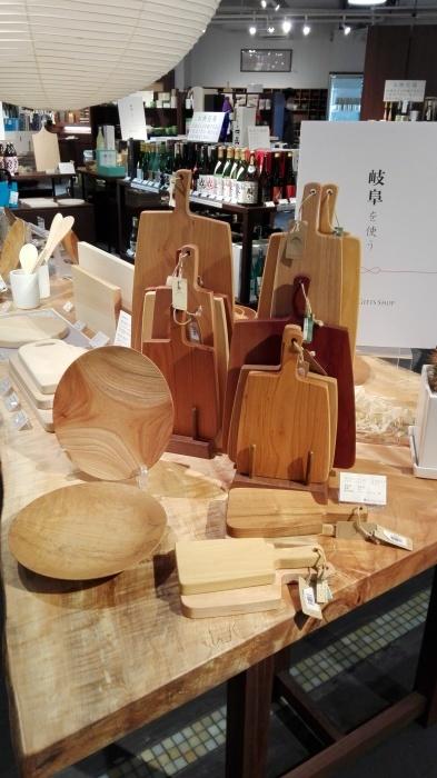 木の道具とテーブルウェア by THE GIFTS SHOPをレポートします!_e0155231_01583285.jpg