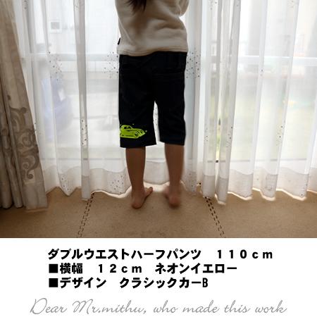 f0334355_04232848.jpg