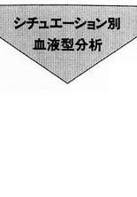 f0053757_146554.jpg