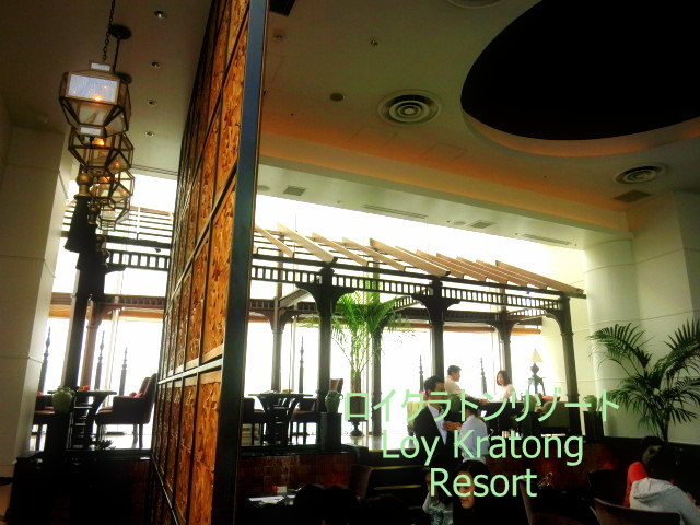 LoyKratong Resort/ロイクラトン リゾート のランチ♪_f0236260_23323434.jpg