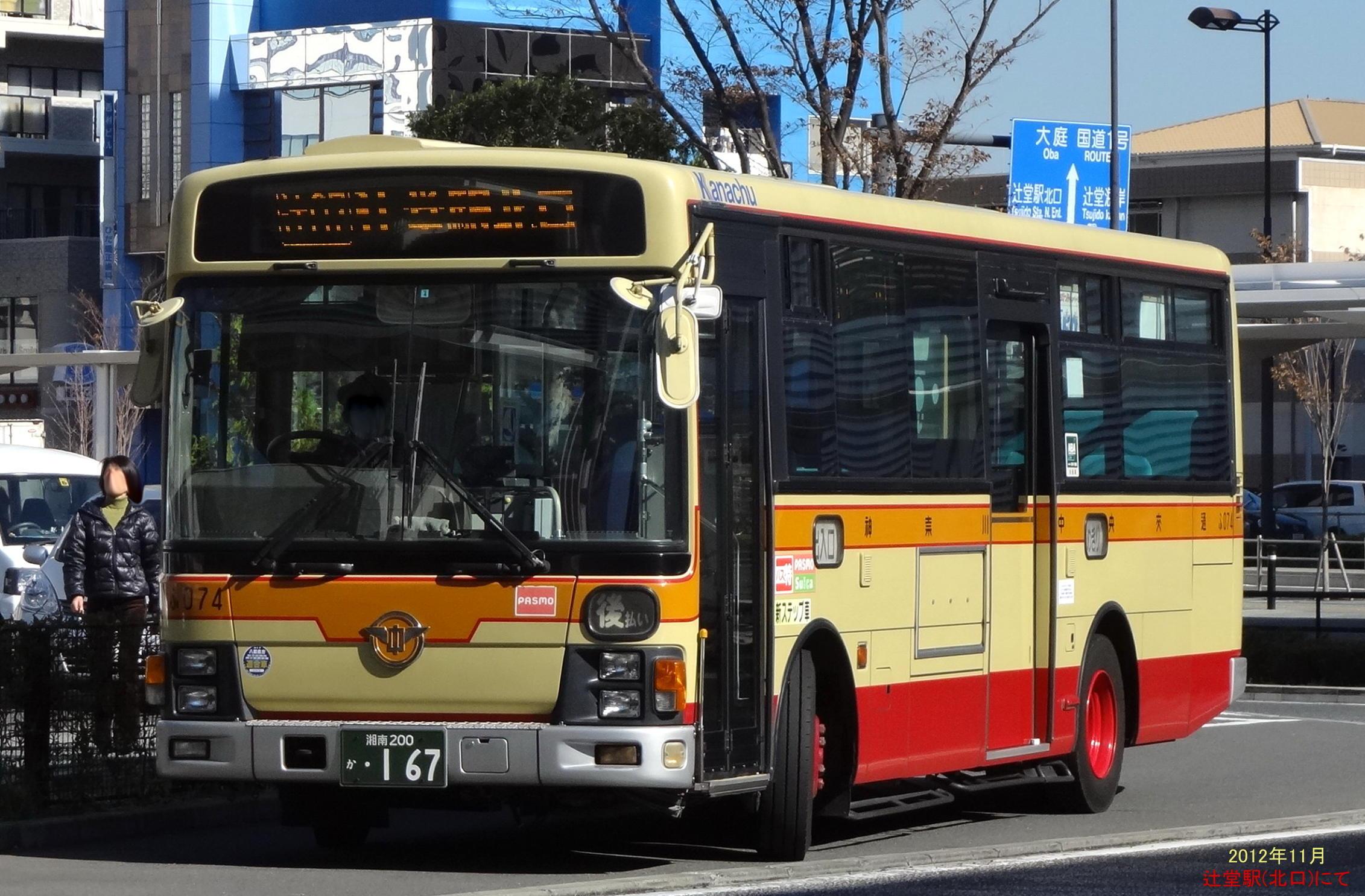 b0149766_17372935.jpg