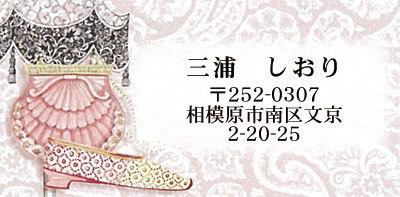 カタログ発行!_d0225198_17452100.jpg