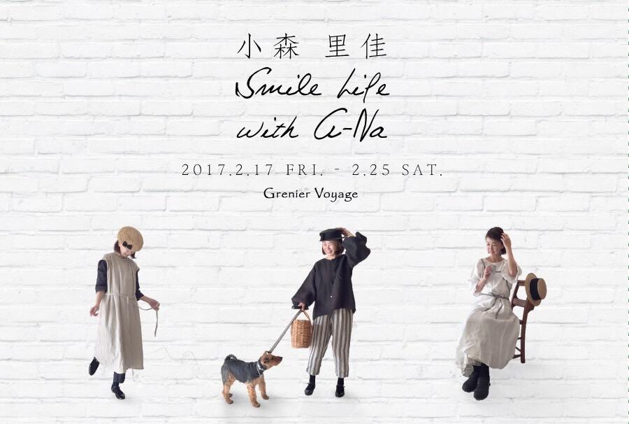 小森里佳 Smile Life with A-Na 作品紹介3_b0012899_931152.jpg