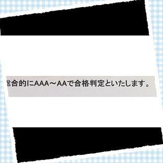 f0249610_21043529.jpg