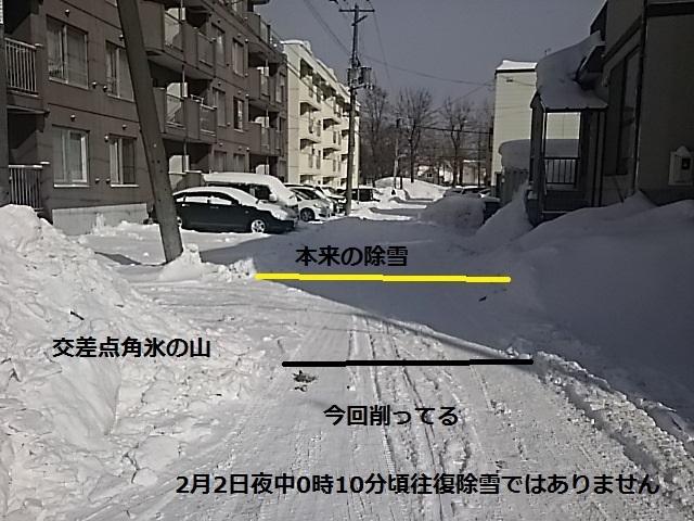 f0227321_19310943.jpg