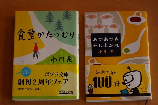 本よ読む_a0061023_06045254.jpg