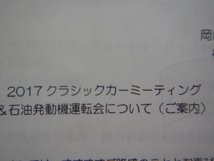 a0248230_20420422.jpg