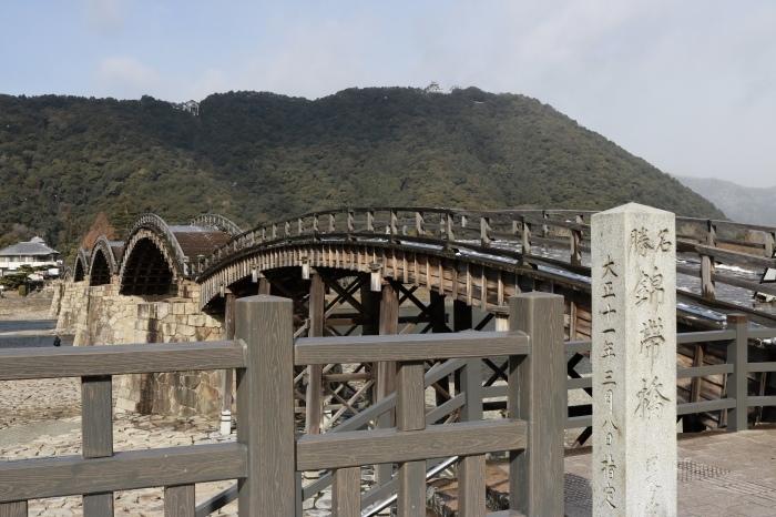 【錦帯橋】広島/山口旅行 - 13 -_f0348831_20462854.jpg