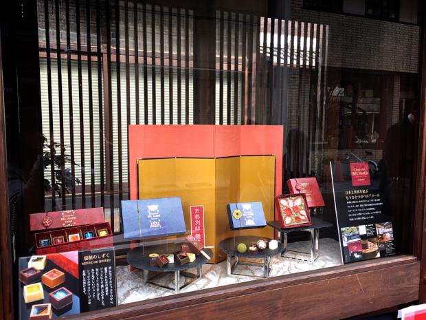 ショコラ BEL AMER (ベル アメール) 京都別邸_e0292546_00061488.jpg