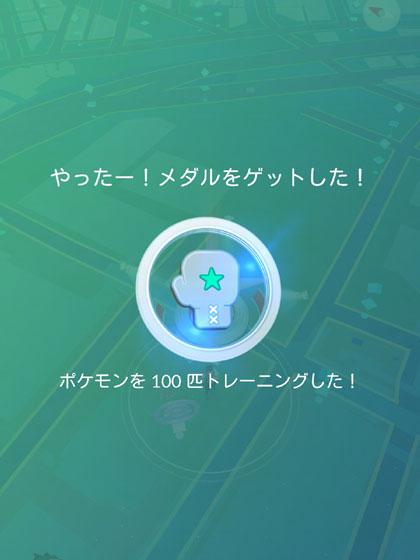 c0335348_16574377.jpg