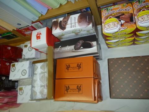 チョコレートが届きました_e0175651_16214651.jpg