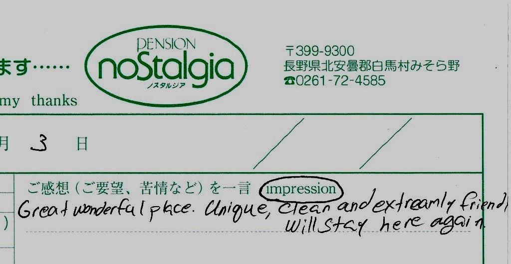 c0209759_9154551.jpg