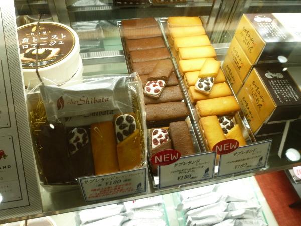 【シェ・シバタ】名古屋バトンショコラとサブレサンド_c0152767_22460081.jpg