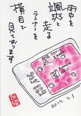 b0140270_8135992.jpg