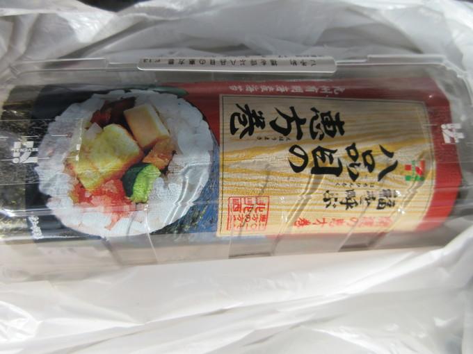 里山活動&岬高・植樹看板立て  by  (ナベサダ)_f0053885_19282782.jpg