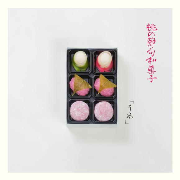 桃の節句和菓子「うめ」の画像