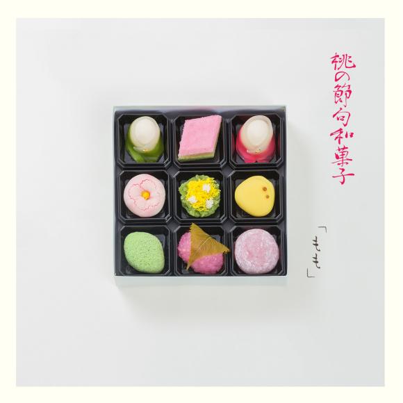 桃の節句和菓子「もも」の画像