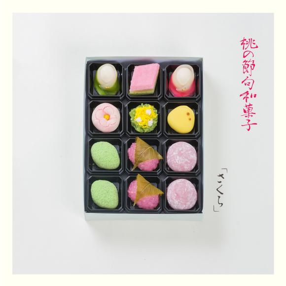 桃の節句和菓子「さくら」の画像