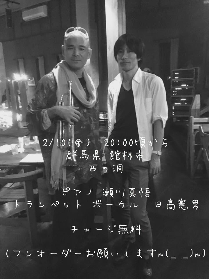2/10 金曜倶楽部_e0097491_06004290.jpg