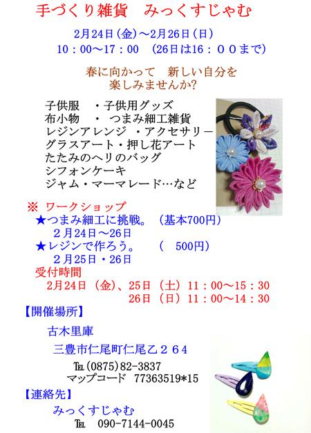 b0186205_09430617.jpg