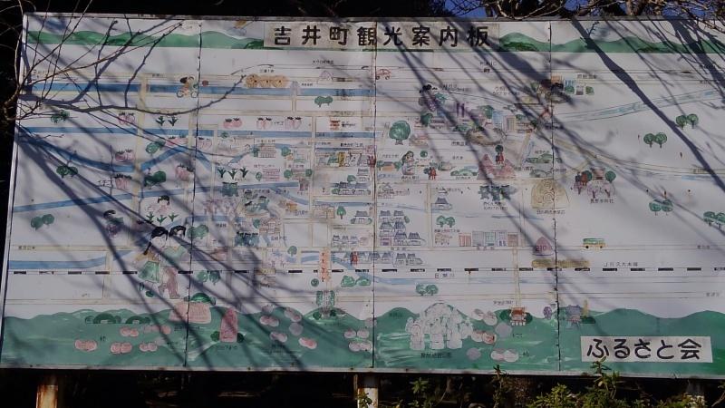 うきは市吉井町アート散策1 はじまり_f0351305_18090755.jpg