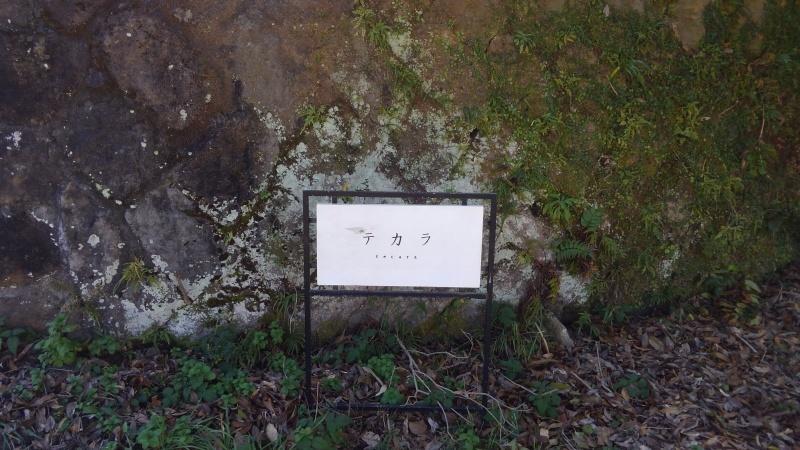 うきは市吉井町アート散策1 はじまり_f0351305_18195630.jpg