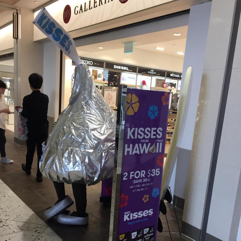 16年11月ハワイ 18★また来るよ、ハワイ♡_d0285416_17445371.jpg