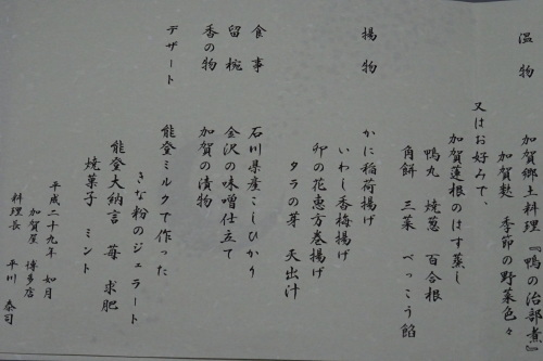 a0335939_19410514.jpg
