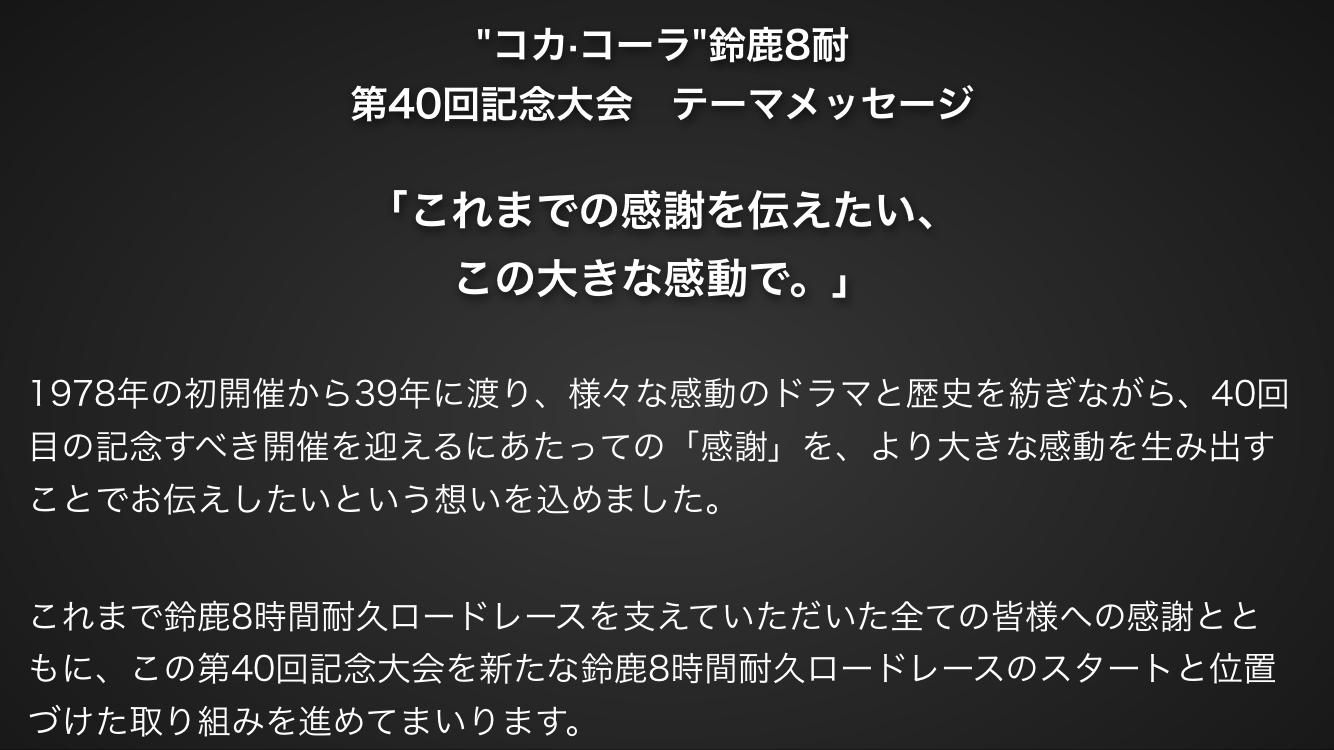 a0343740_01150586.jpg