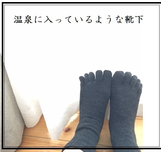 f0238042_16595071.jpg