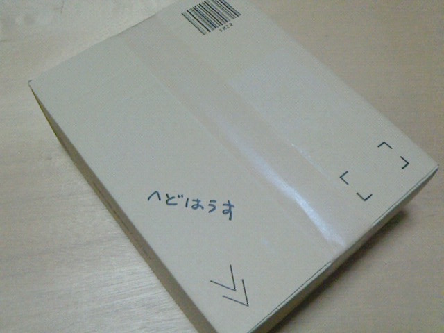 c0104445_1951484.jpg