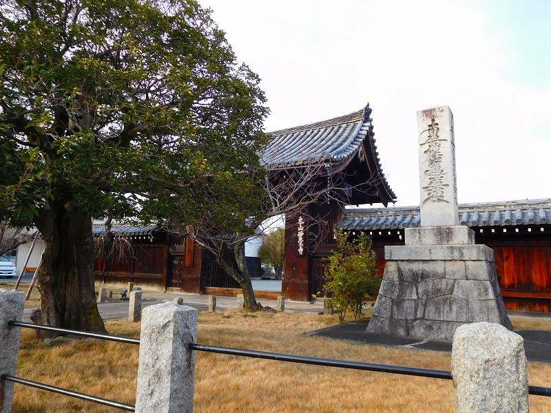 妙覚寺(信長のもうひとつの京やど)20170107_e0237645_00413237.jpg