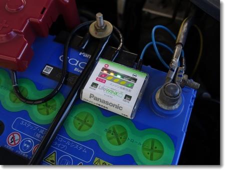ランエボ バッテリー交換 2回目_c0147448_20205683.jpg
