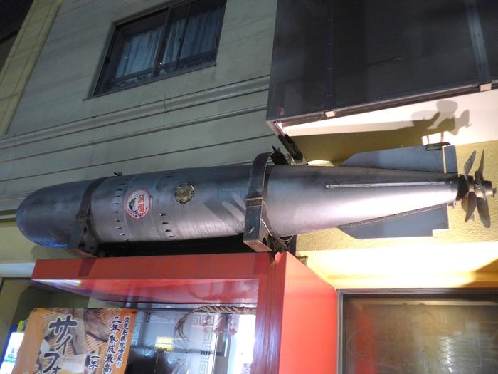 後楽園「本枯中華そば 魚雷」へ行く。_f0232060_13241980.jpg