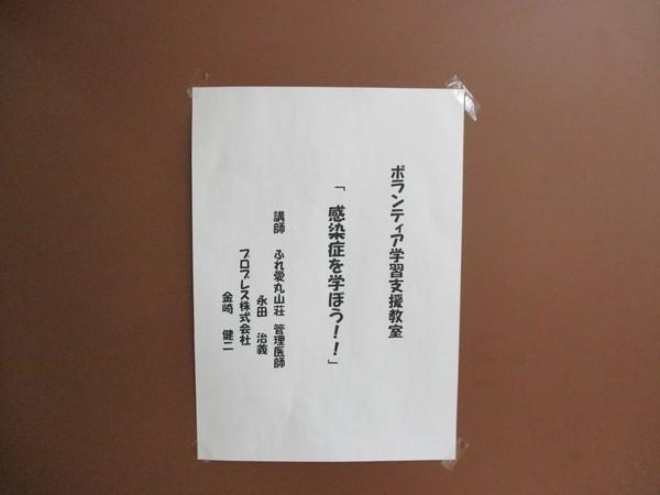 e0243461_1220282.jpg