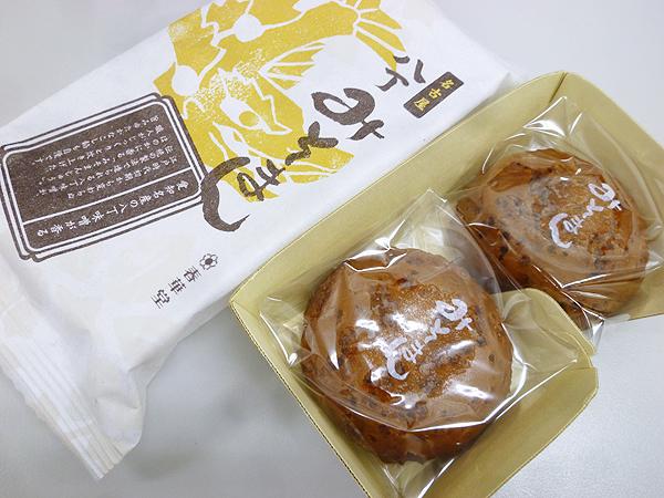 【春華堂】名古屋八丁みそまん_c0152767_21184433.jpg