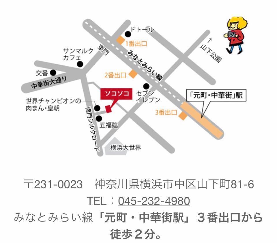 b0019674_1222646.jpg