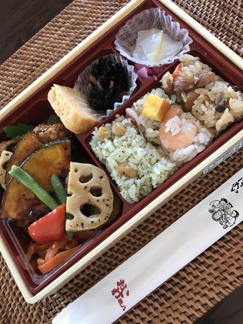 昨日のお昼は『黒酢のチキン和え弁当』_a0180279_11144347.jpg
