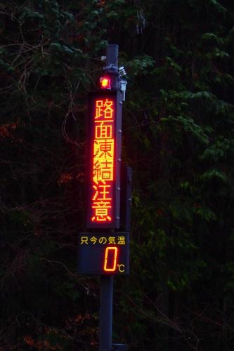 勝尾寺~高山ライド_a0345079_11122837.jpg