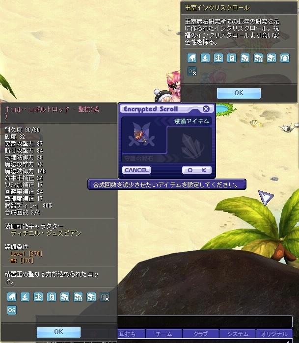 a0329207_16004060.jpg
