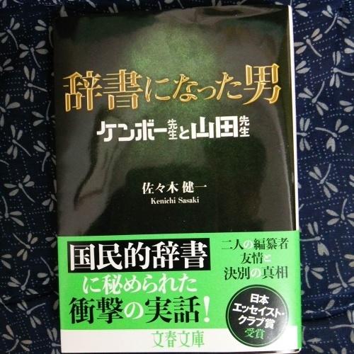f0030814_19251005.jpg
