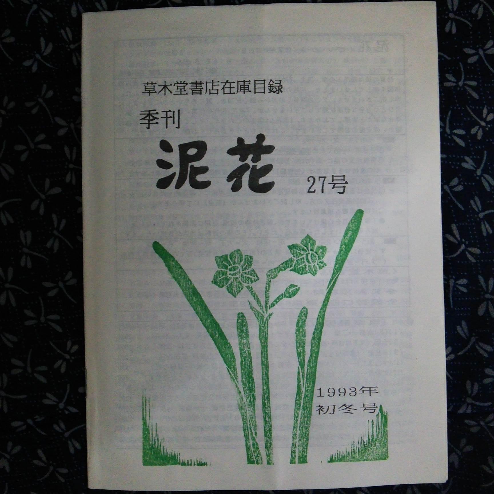 f0030814_19261310.jpg