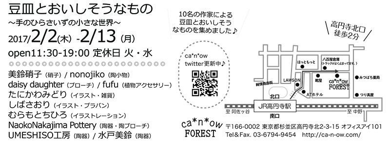 f0370414_20202810.jpg