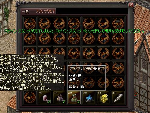 b0056117_04281241.jpg