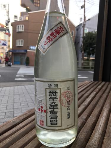 大阪市福島区のやきとり六源です!_d0199623_04451778.jpg