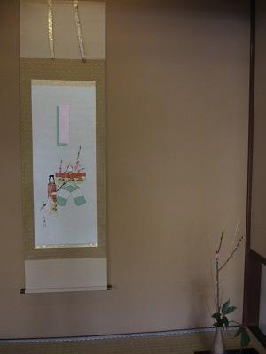 「雛飾り」・句会_f0289632_20113198.jpg