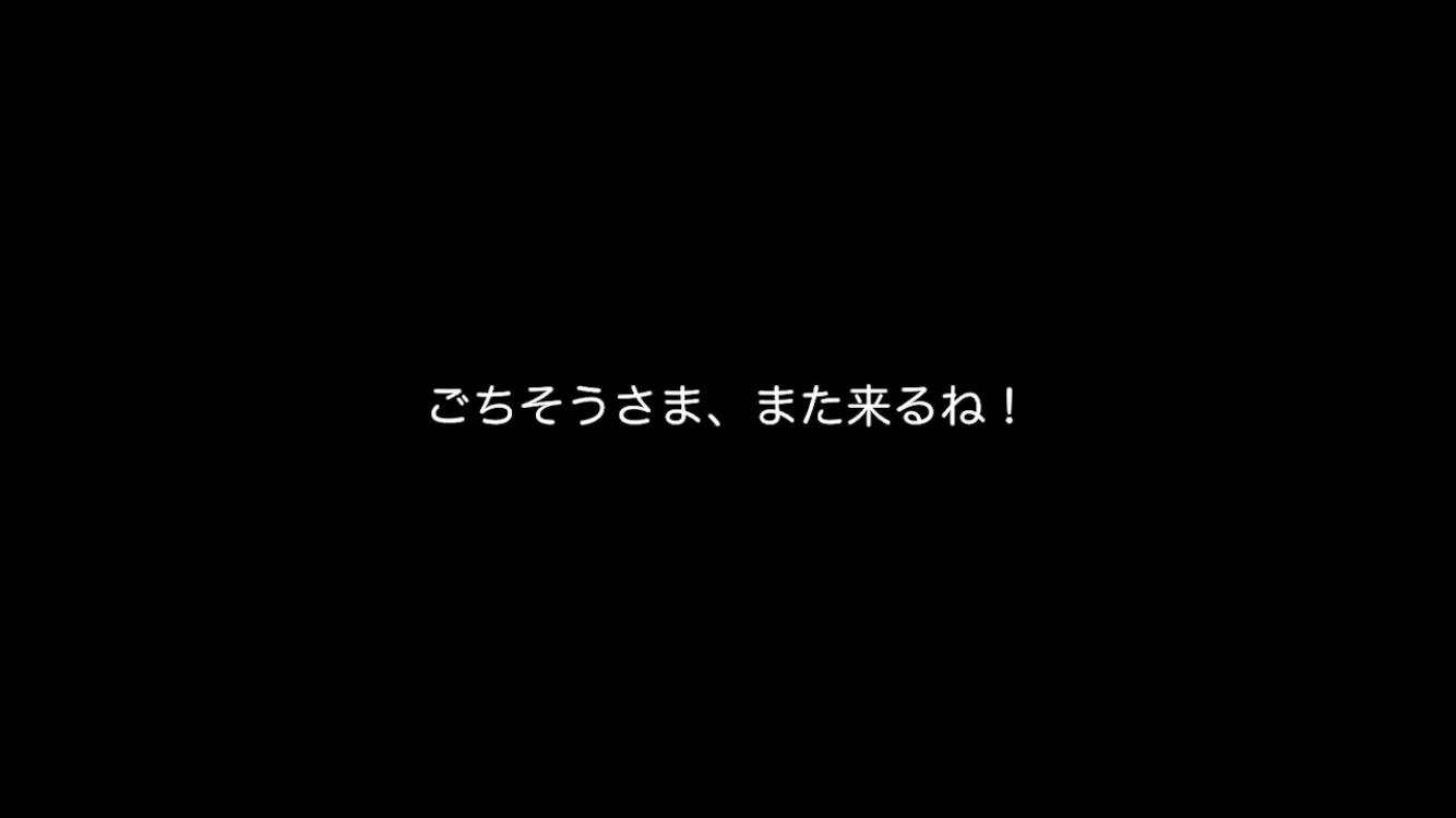 b0136045_02595447.jpg