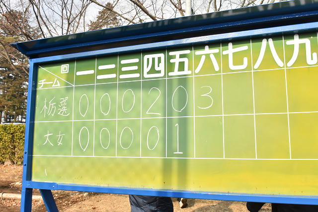 栃木選抜VS大田原女子③_b0249247_22554090.jpg